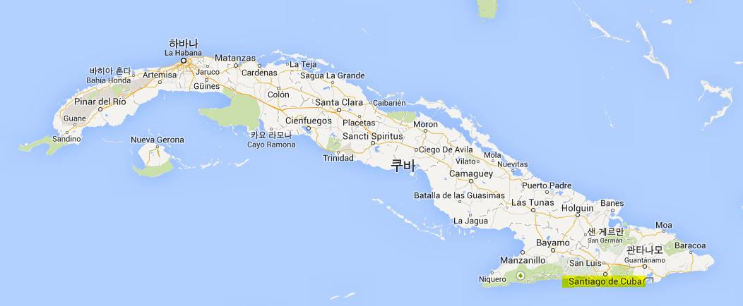 쿠바 배낭여행 (24) 진정한 쿠바는 산티아고에 있다