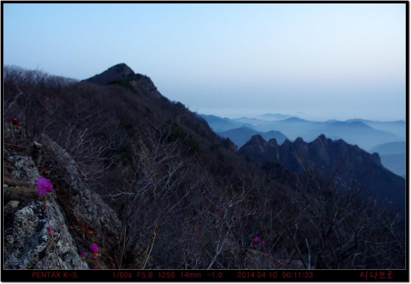 구봉산 봄산행140410
