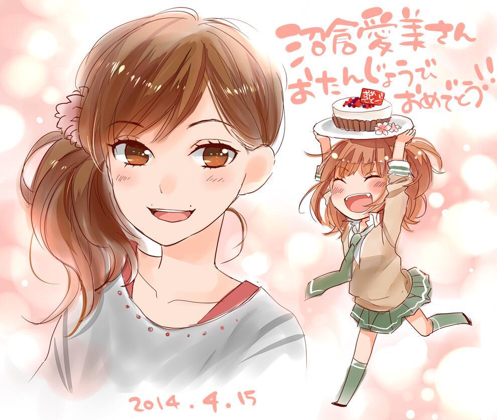 만화가 '미야하라 루리' 선생이 그린, 성우 누마쿠..