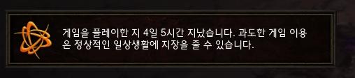 [디아3]템 안나오니 슬슬 빡친다