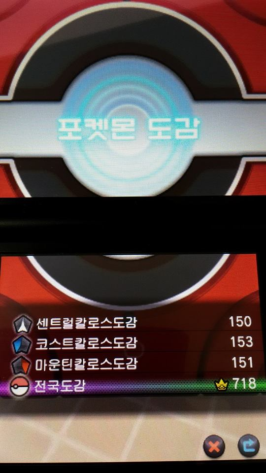 [포켓몬/XY] 도감 완성잼