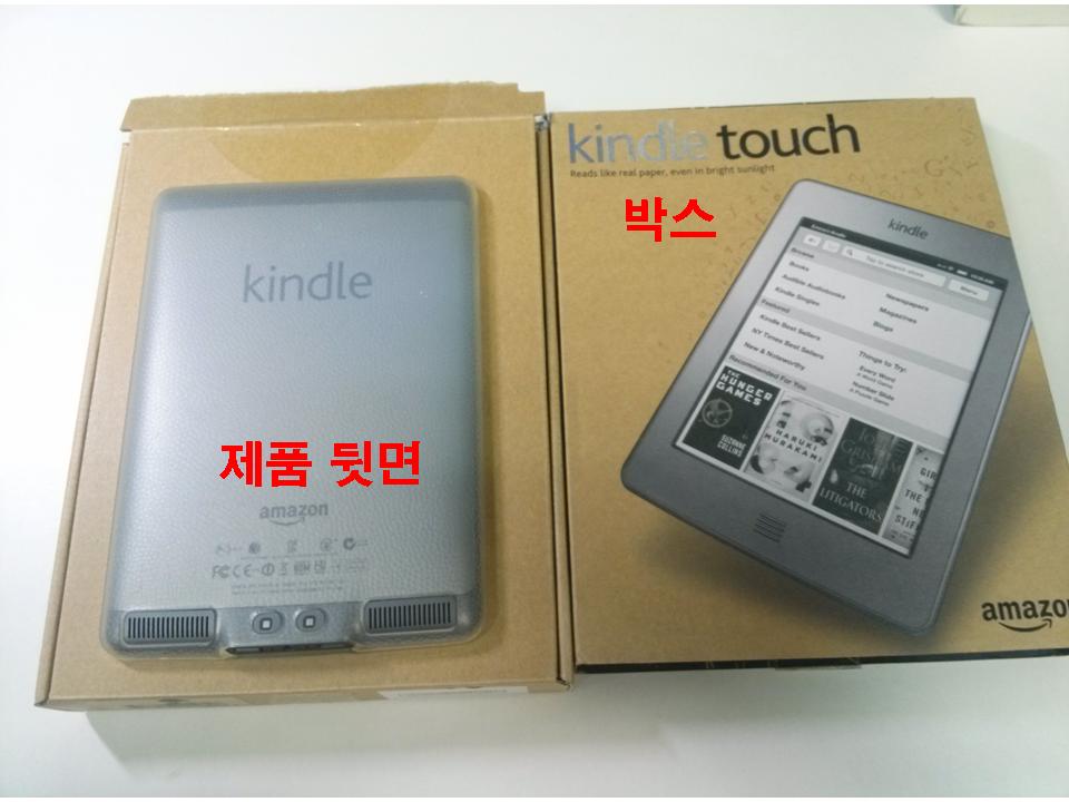 [판매 완료] 킨들 터치(Kindle Touch), 201..