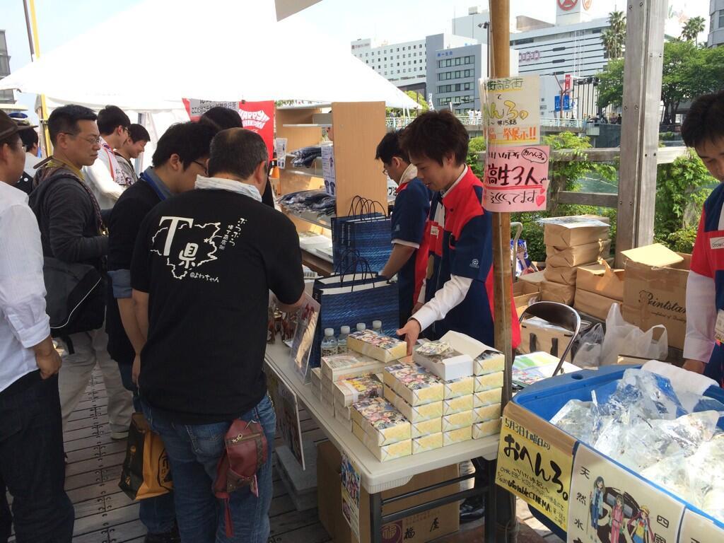 일본 도쿠시마 '마치아소비' Vol.12 현장 사진 몇장