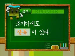 조지아 공화국과 한국의 닮은 꼴 시리즈_1탄.조지..
