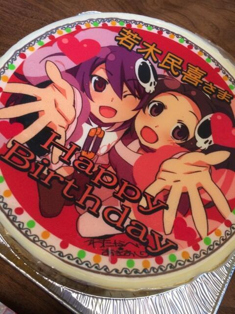 만화가 '와카키 타미키' 선생이 받은 생일 축하 케이크..