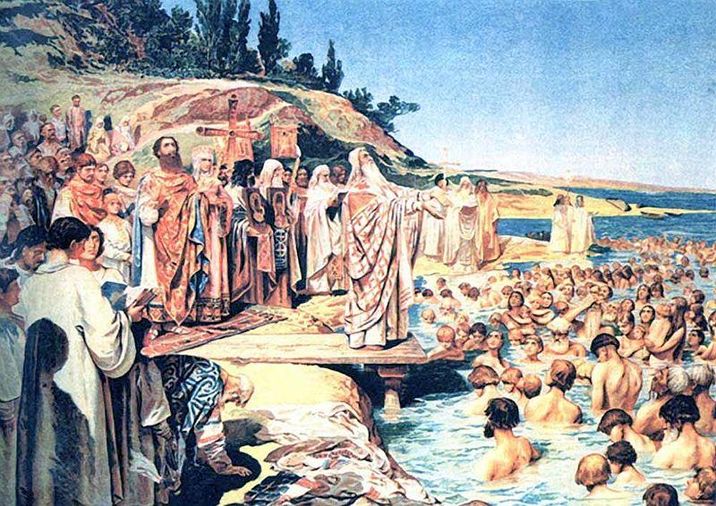 러시아 역사 이야기 3. 기독교를 받아들이다.