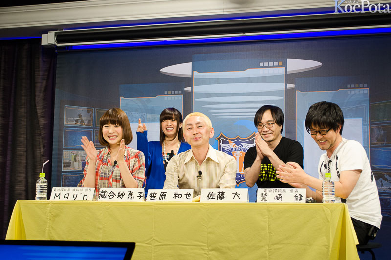 니코니코 생방송 '전파첩보국' 4월 17일자 방송 리포..