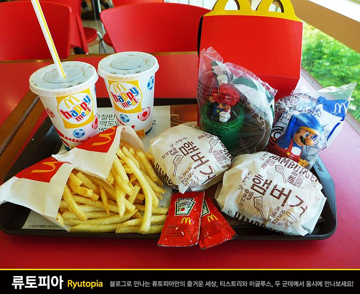 2014.5.31. 키덜트족의 대반란, 맥도날드 해피밀 ..