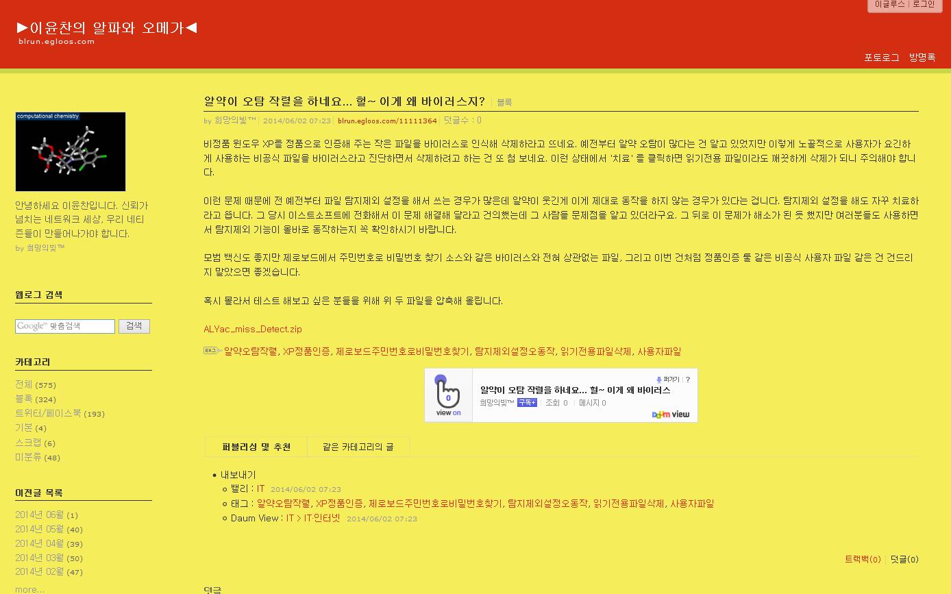 한국 백신 업체들의 고충이란