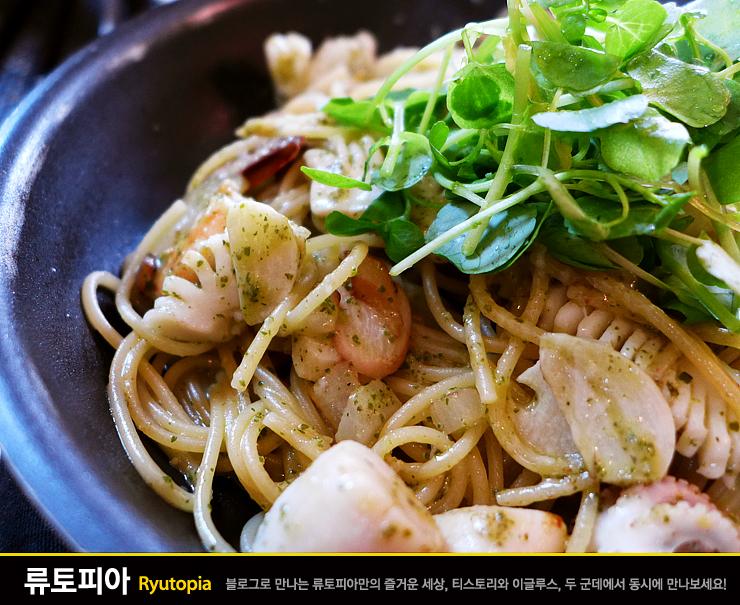 2014.6.10. 마켓 오 (Market O) 레스토랑 (도곡) ..