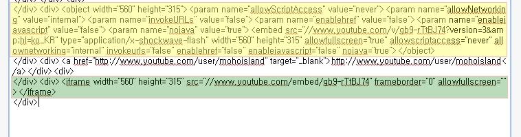 이글루스 블로그에 링크(object)한 동영상이 ..