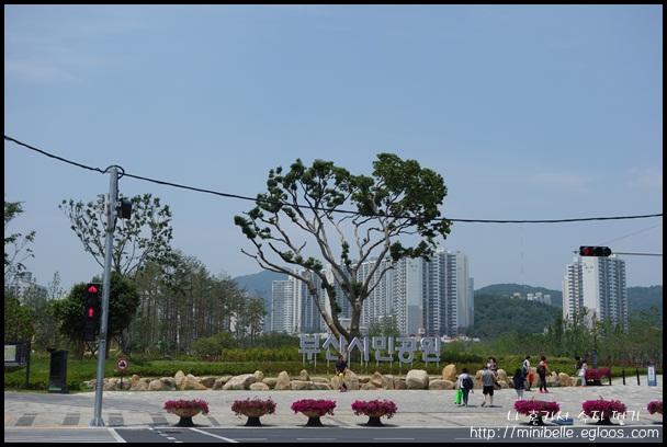 부산시민공원 산책하기