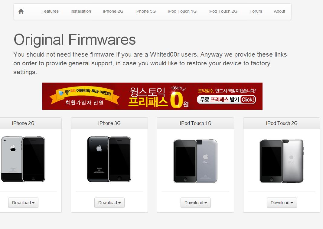 아이폰 2,3  아이팟터치 1,2, 2.5 를 서랍에서 꺼..