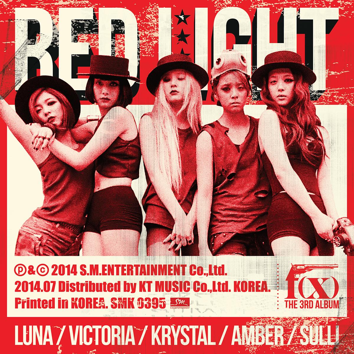 에프엑스(f(x)) 'Red Light' 앨범 간단 감상 잡설
