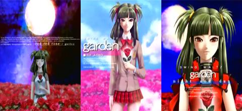 Music Junknote 461 // garden