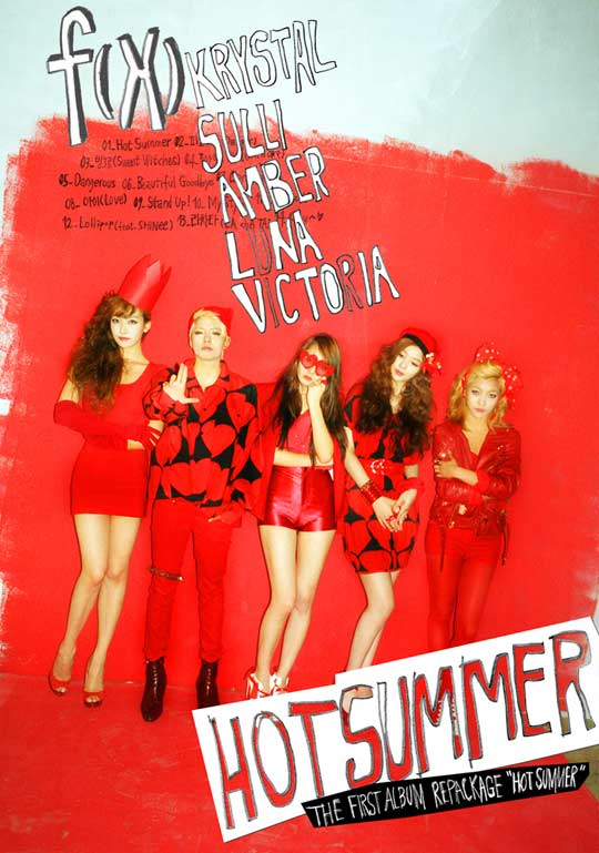 에프엑스 f(x) - Hot Summer