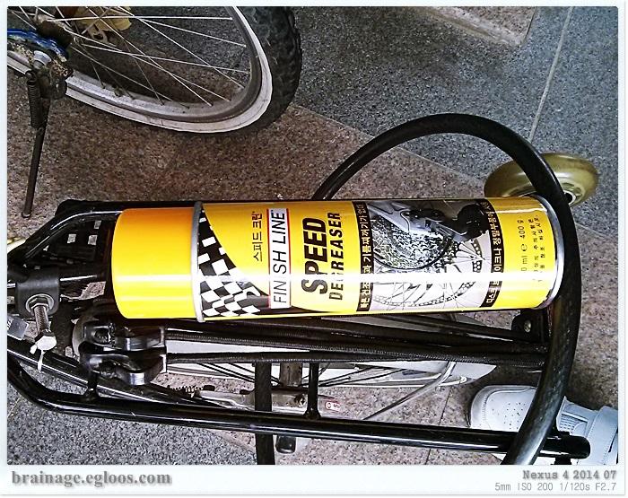 자전거의 찌든 기름때를 지우는 디그리서