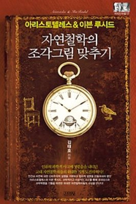 중심과 주변 (김태호, 2007 저서중)