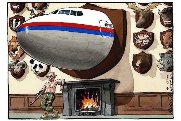 MH17편 격추사건에서 한국이 할 수 있는 것.