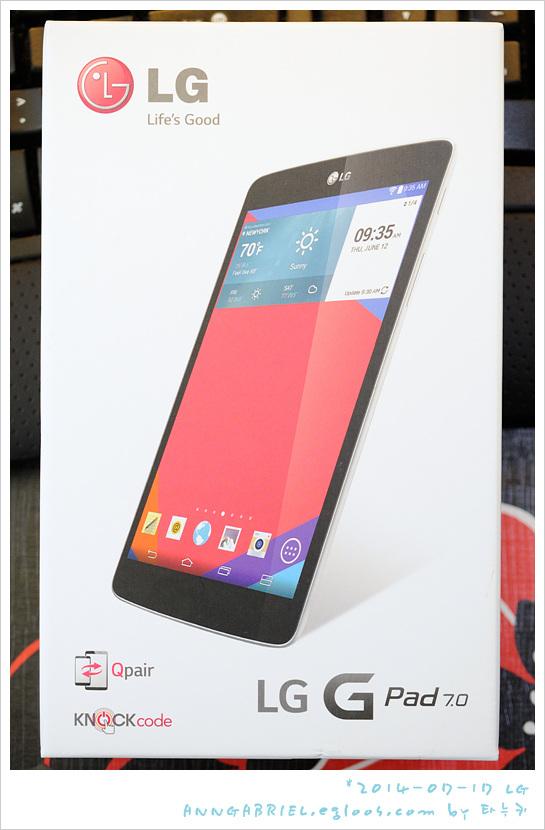[LG] G패드 7.0 개봉기, LGV400