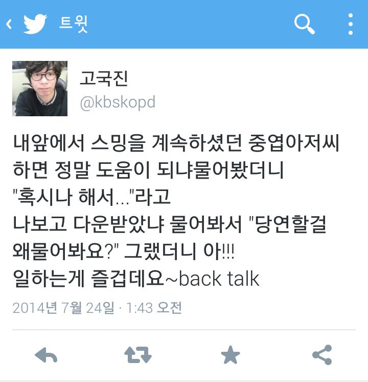 인스피릿 멤버들의 의견.
