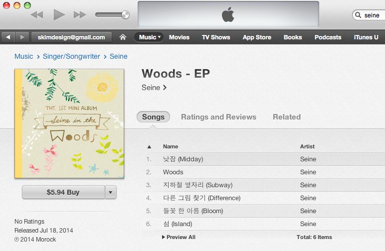 Seine의 Woods on iTunes Store