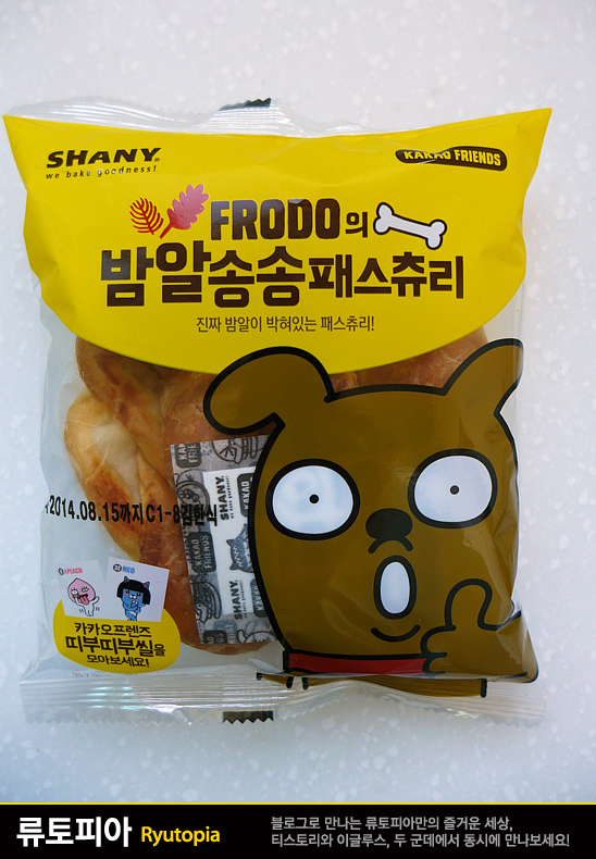 2014.8.24. FRODO의 밤알송송 패스츄리 (샤니) / ..