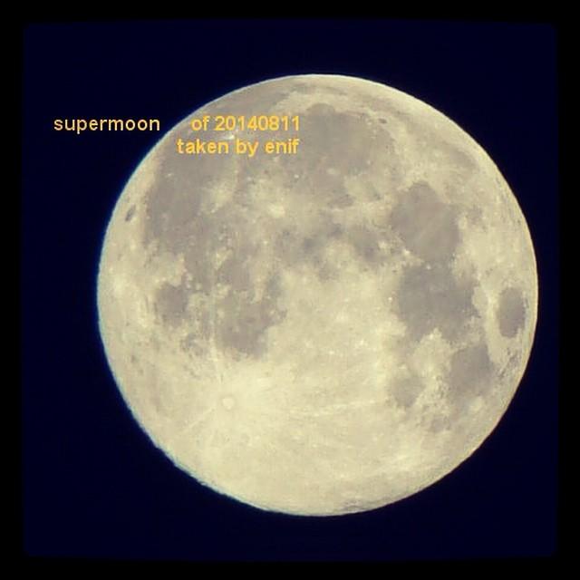 supermoon of 20140811