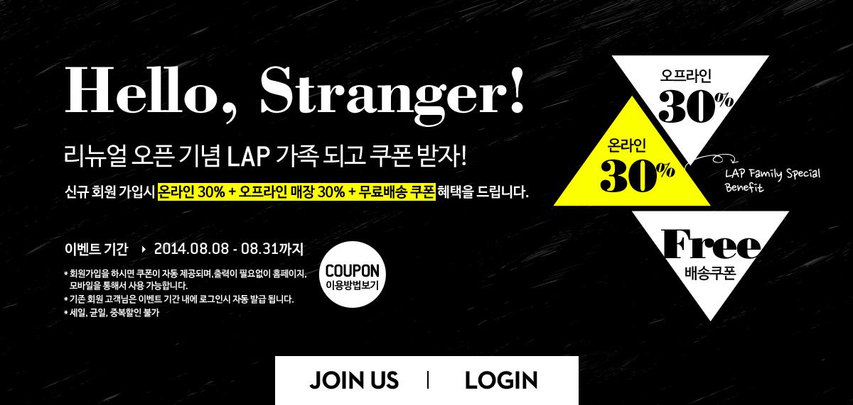 LAP 리뉴얼 오픈기념 30% 세일