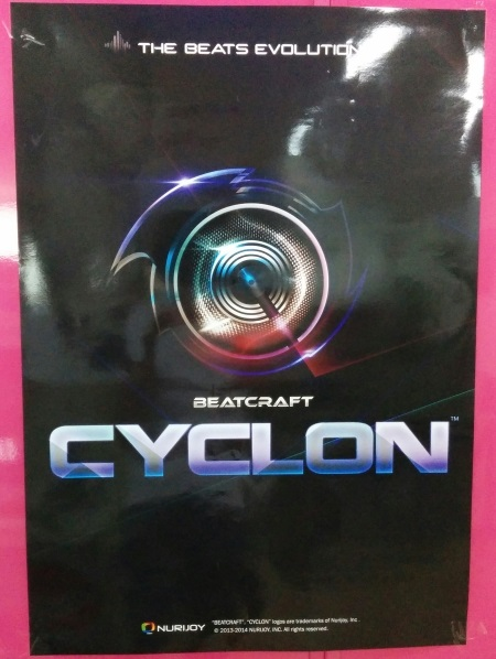 BEATCRAFT CYCLON 첫 만남