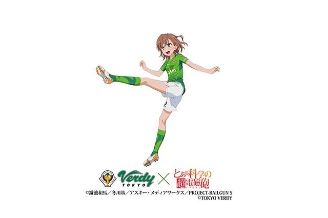 일본 프로축구 도쿄 베르디 vs 미토 홀리호크의 ..