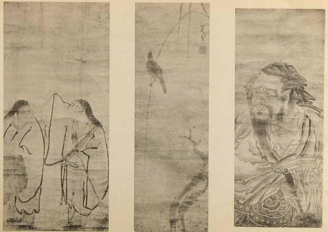 일본소장 고려시대 수묵화? (19세기 일본고서도록..
