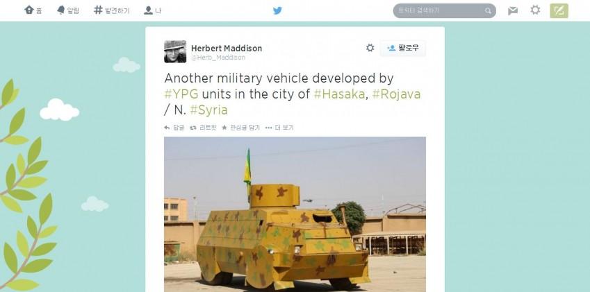 시리아 쿠르드족 반군 YPG 의 테크니컬& 험비 찬..