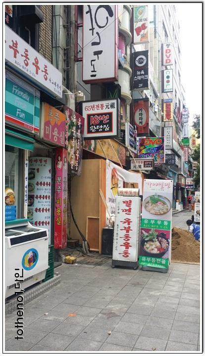 [부산]남포동 18번 완당집