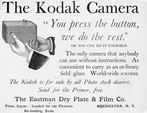 코닥 카메라 광고