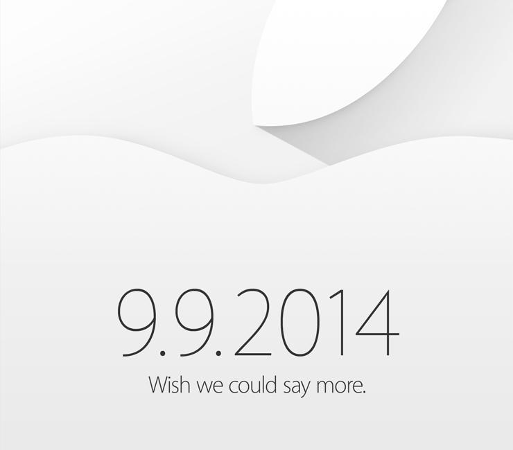 9월 애플 발표회 장소