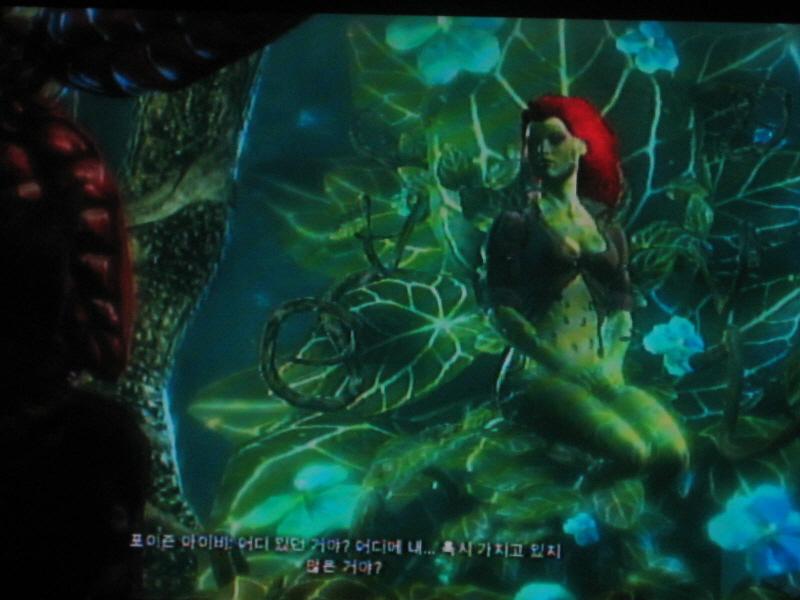 [PS3]배트맨 아캄시티 - 캣우먼 때문에 아이비