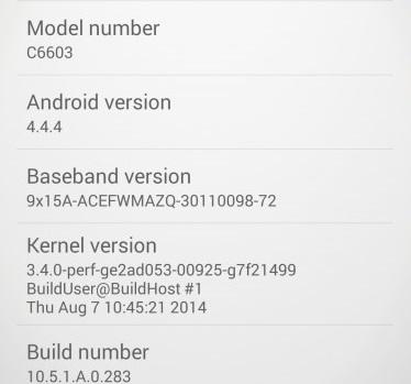 엑스페리아Z 안드로이드 4.4.4 업그레이드