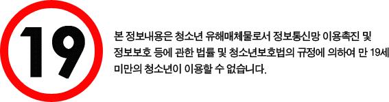 변태교수님의 팬티학개론