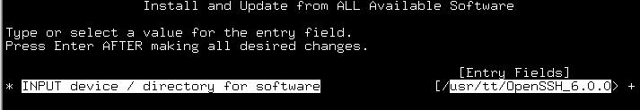 AIX에 SSH 설치하기