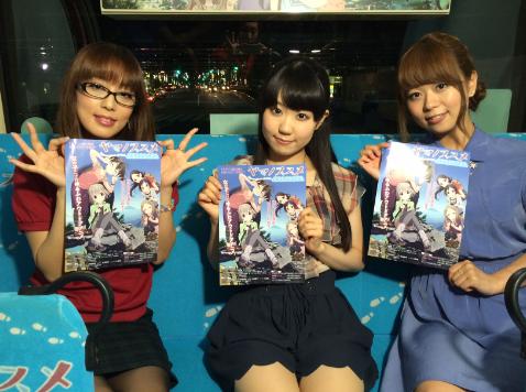 2014년 10월 1일 '야마노스스메' 특별 프로그램 방송 예정