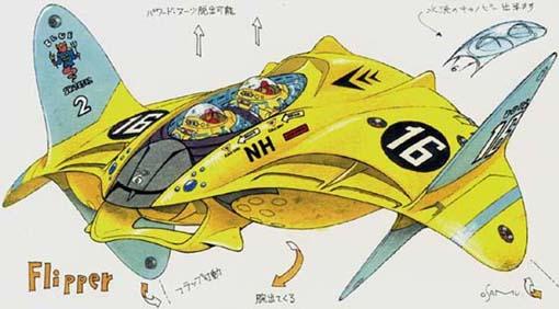 《청의 6호》해양 메카닉 디자인