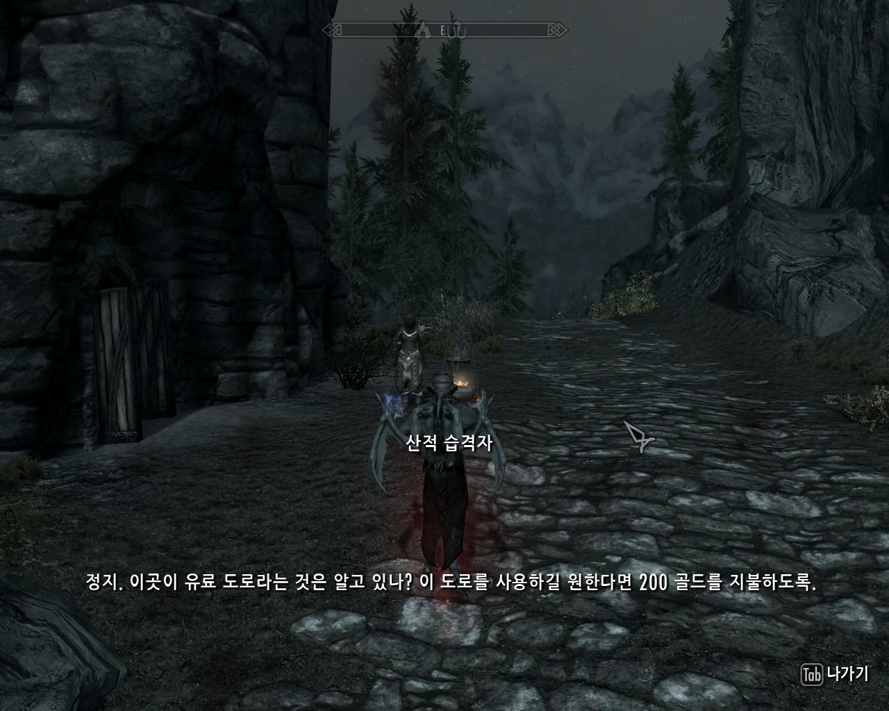 [Skyrim]흔한 산적의 패기
