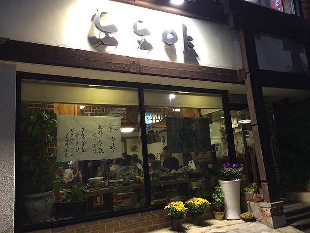 일본에서 먹은 것보다 더 맛있는 가마메시 '도도야'