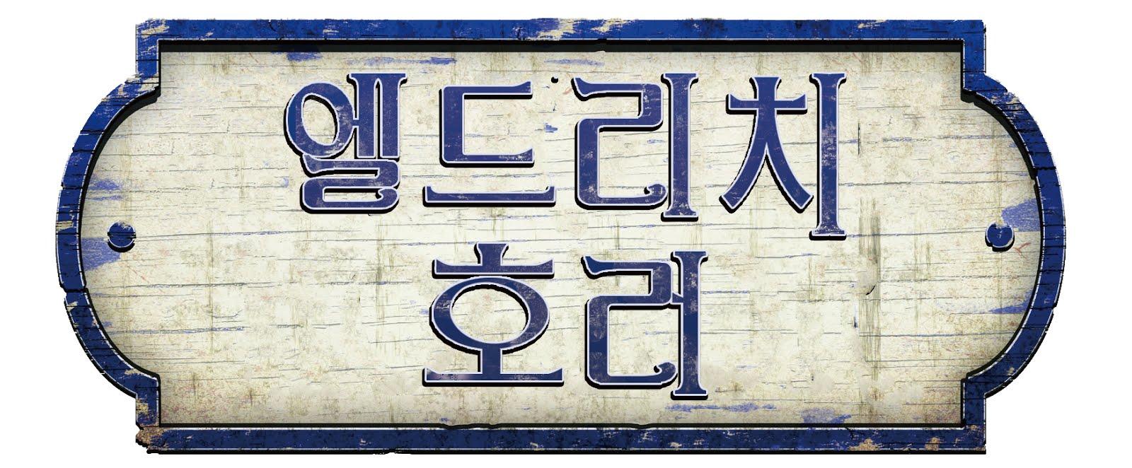 14.10.12 건대앞 정기모임