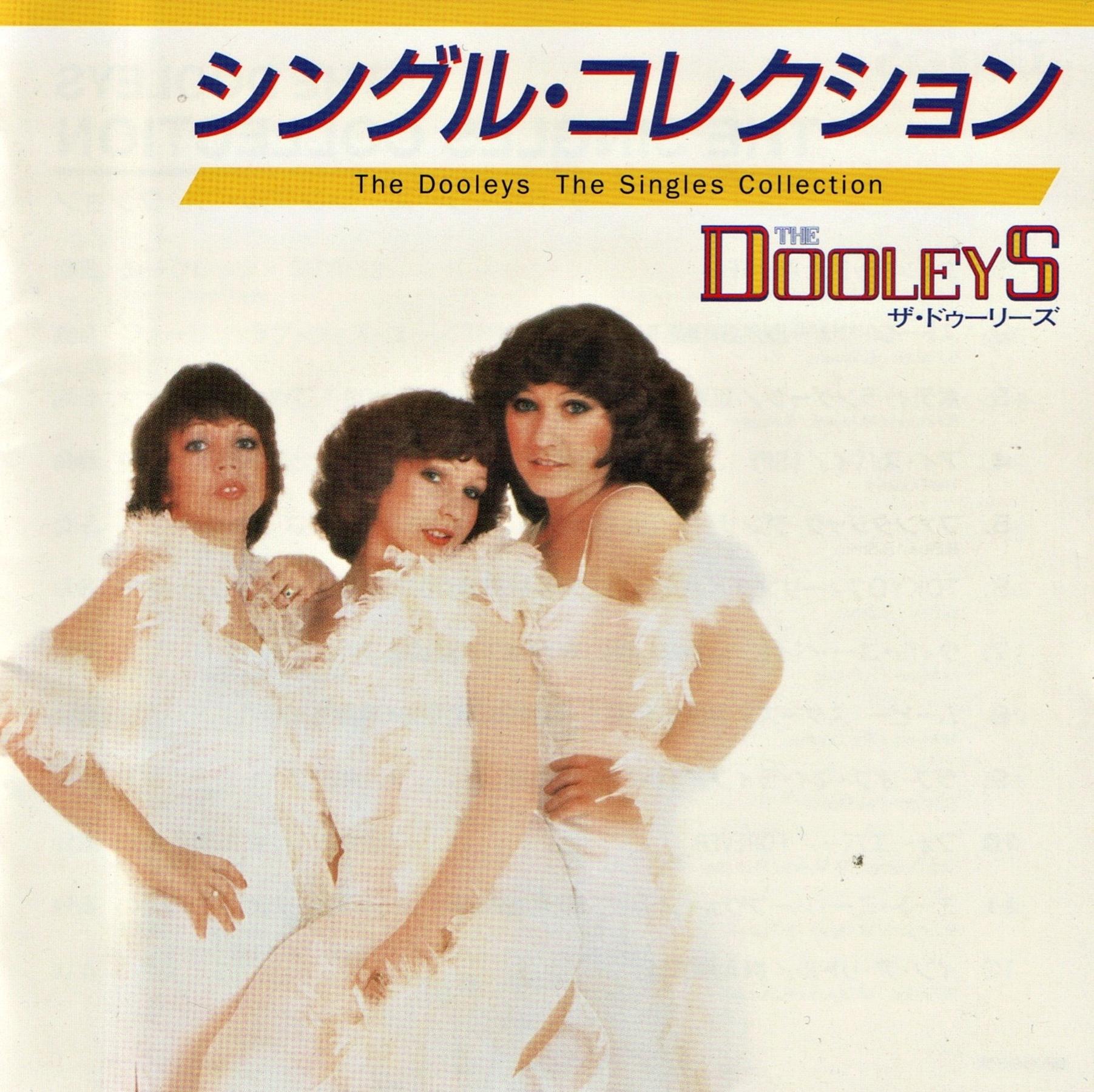 The Dooleys - Wanted