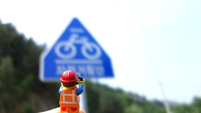 레고아저씨와 떠난 괴산 산책 (1)