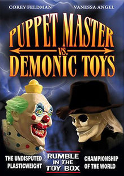 퍼펫 마스터 9 (Puppet Master vs Demonic Toy..