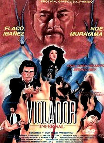 지옥의 강간마(el violador infernal.1988)
