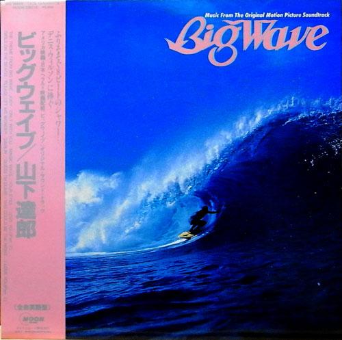 야마시타 타츠로- Big Wave (LIVE 1985.02.23)